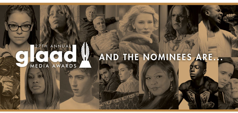 gma-banner-nominee